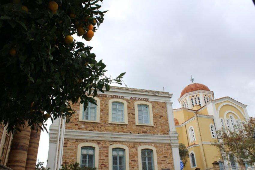 Chios Metropol Kilisesi, Sakız Adası